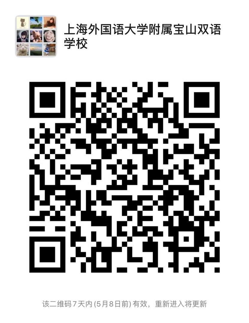 B15224EF-83EB-44E4-A419-01A8F800FC36.jpg