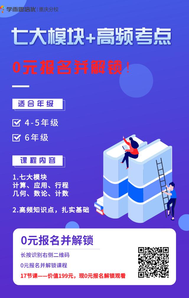 默认标题_手机海报_2020-05-09-0.png