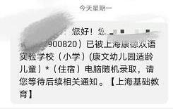 微信截图_20200518104817.png