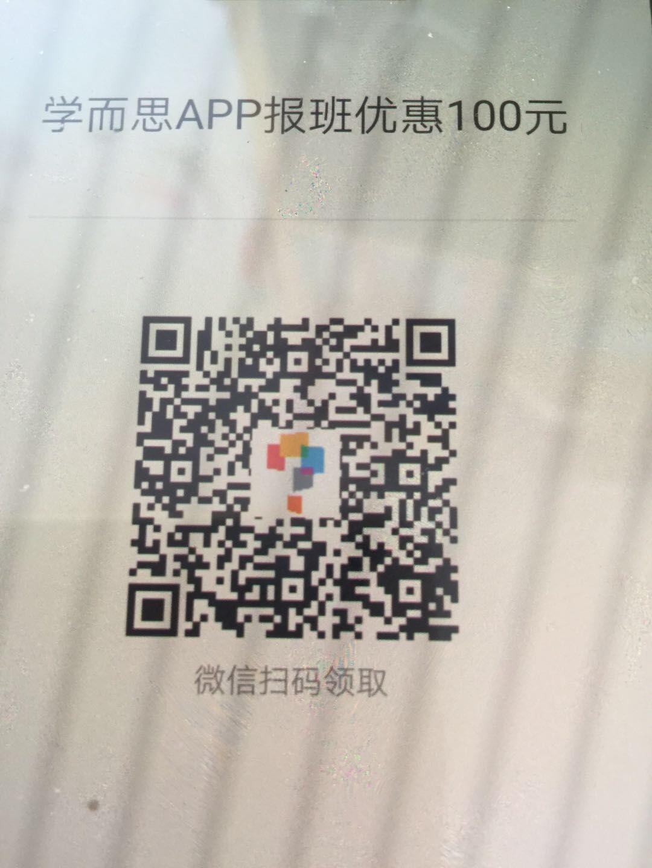 QQ图片20200426164036.jpg