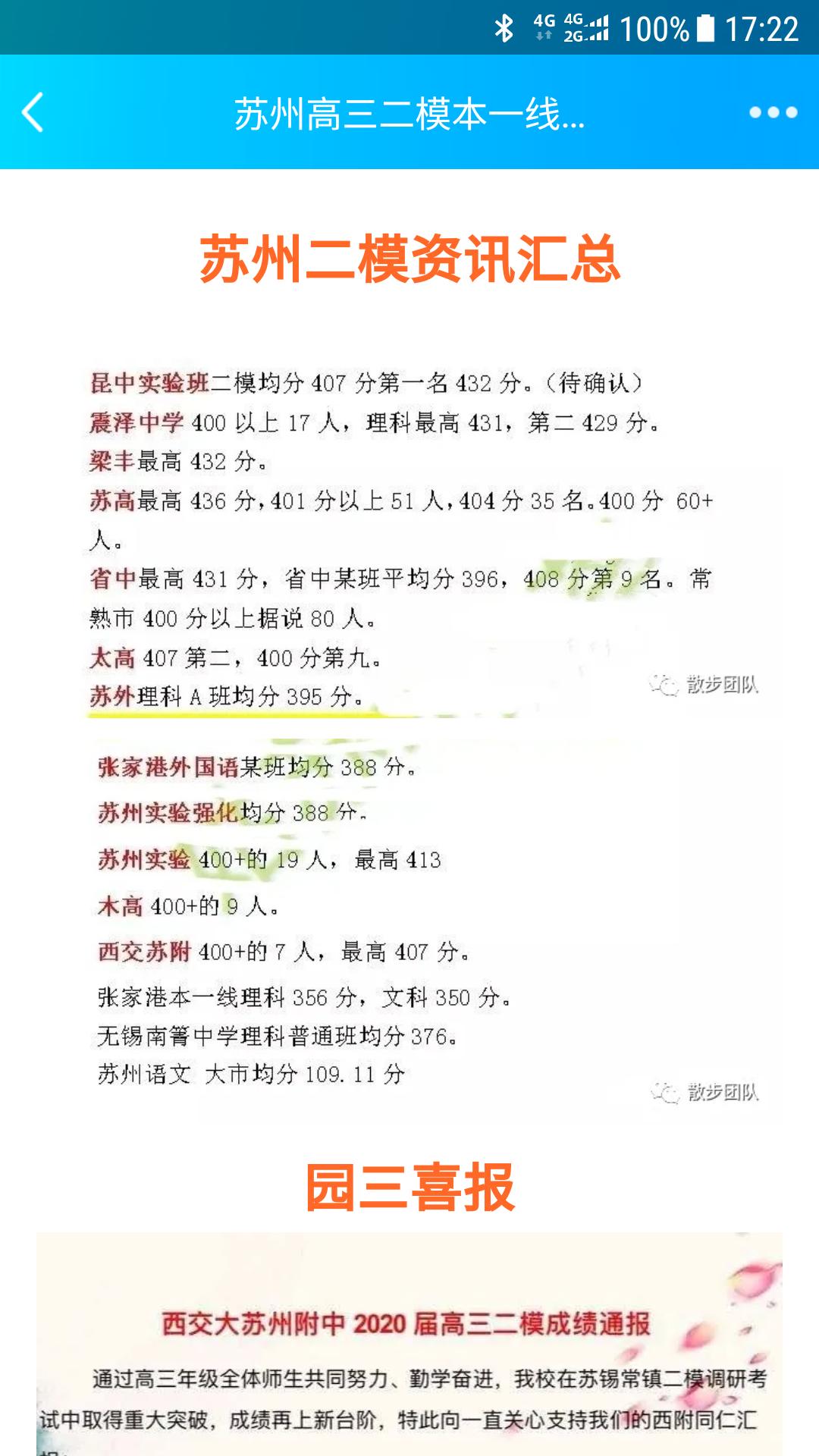 Screenshot_20200529-172217.png