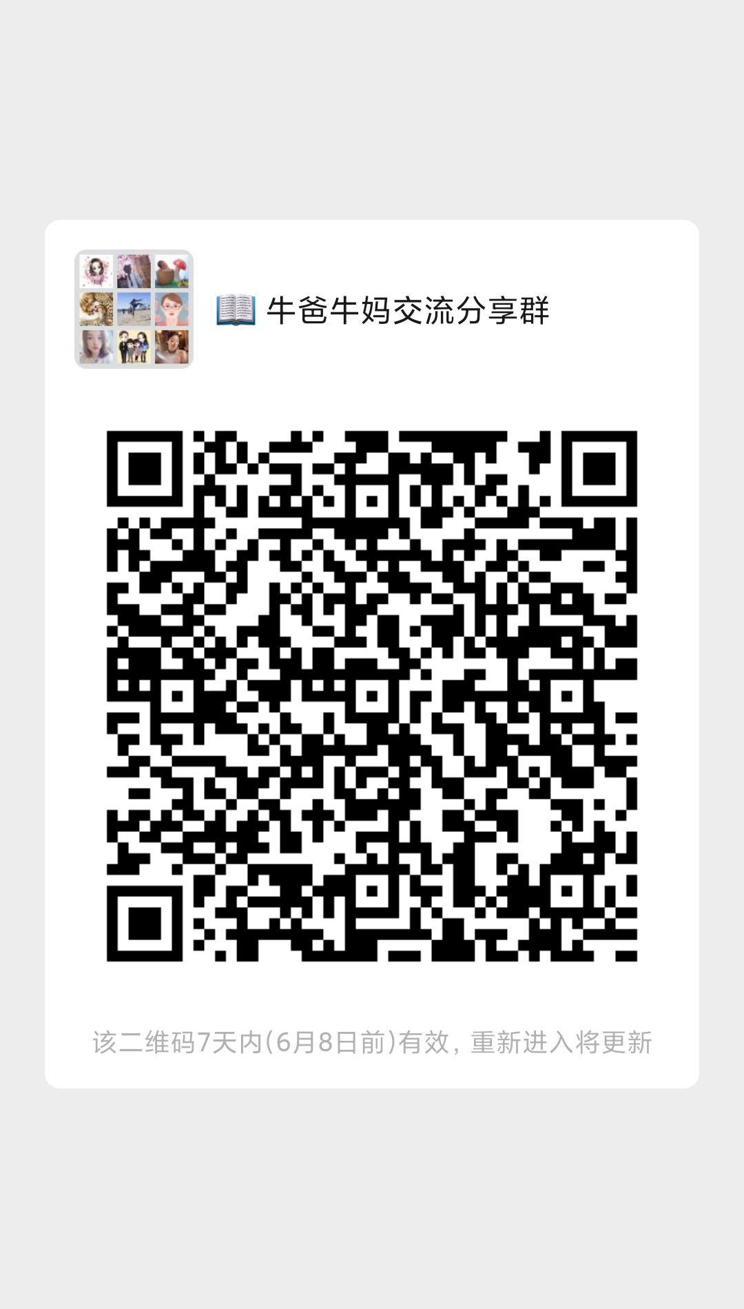 微信图片_20200601132128.png