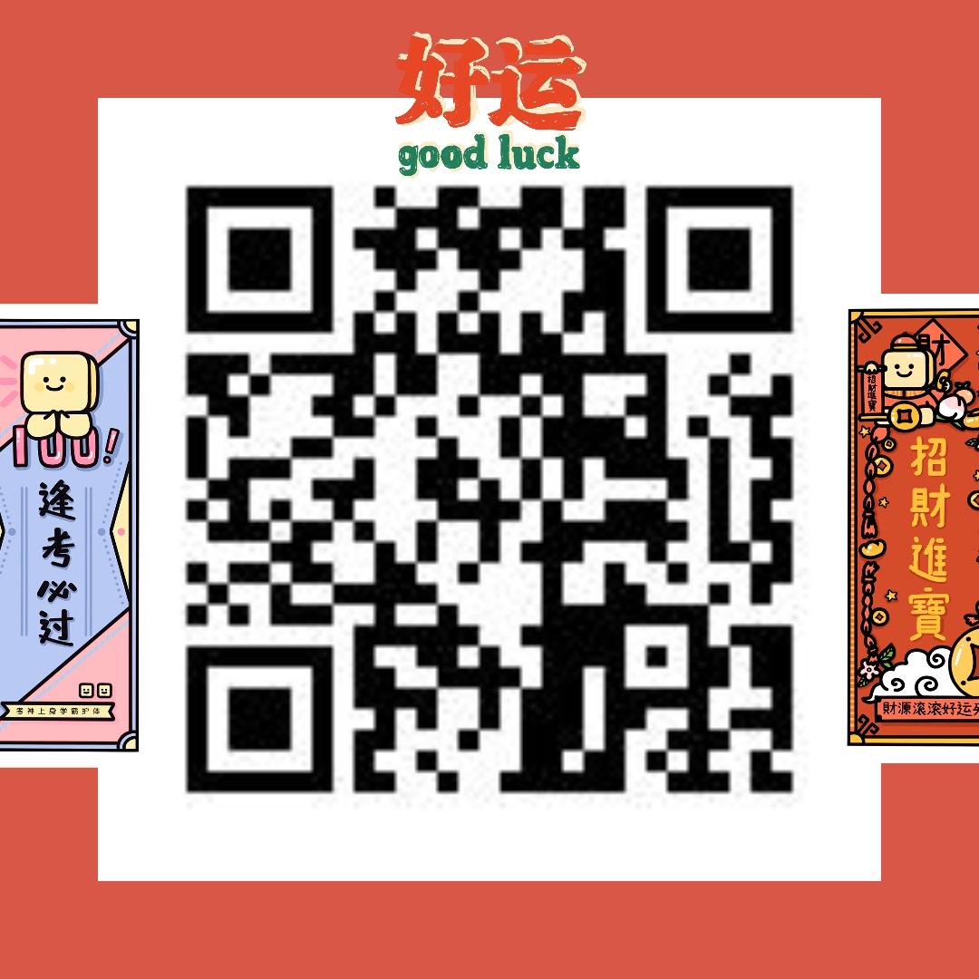 微信图片_20200604144228.jpg