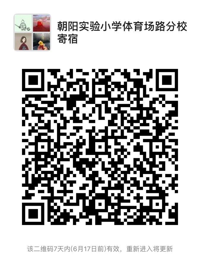 498B6771-F0EB-4CC9-A1F6-4362EC7DF4A7.jpg