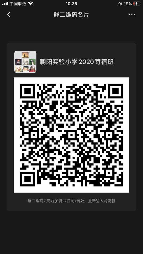 F1CA1ED6-762C-4ACB-810F-0506ED25AC27.jpg