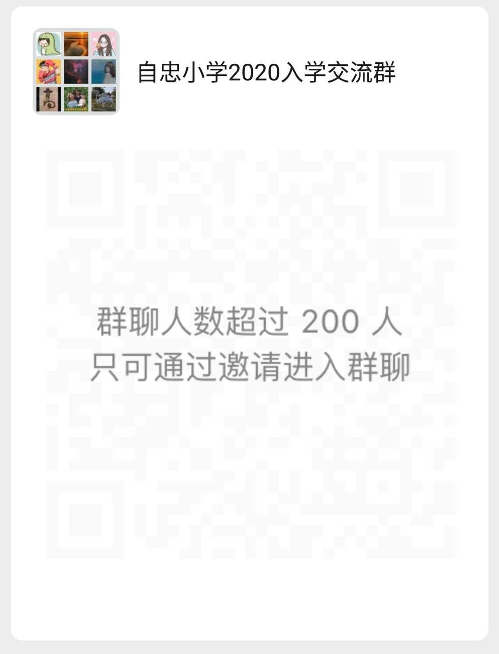 微信图片_20200611230225.jpg