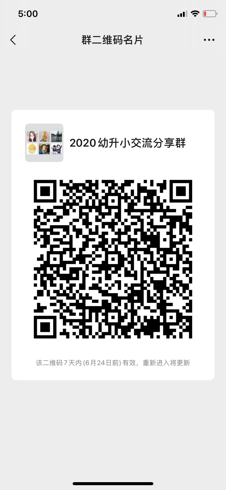 4BF4C482-F0A7-420E-9702-E30E569B85D2.jpg