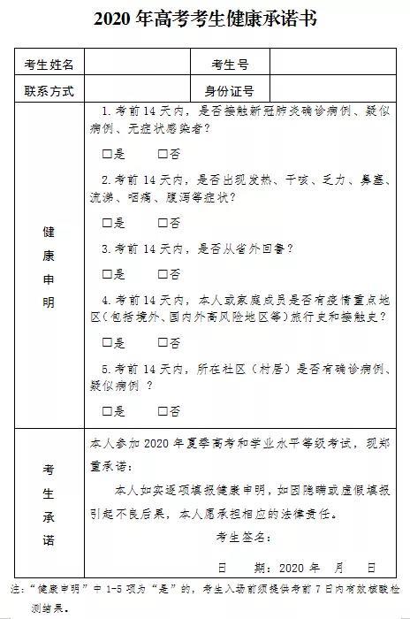 微信图片_20200624143741.jpg
