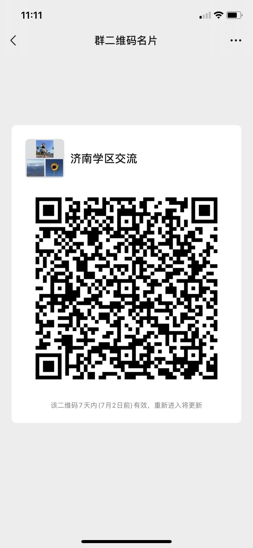 1729C538-127C-40FE-AAFD-8C36C4638EF6.jpg