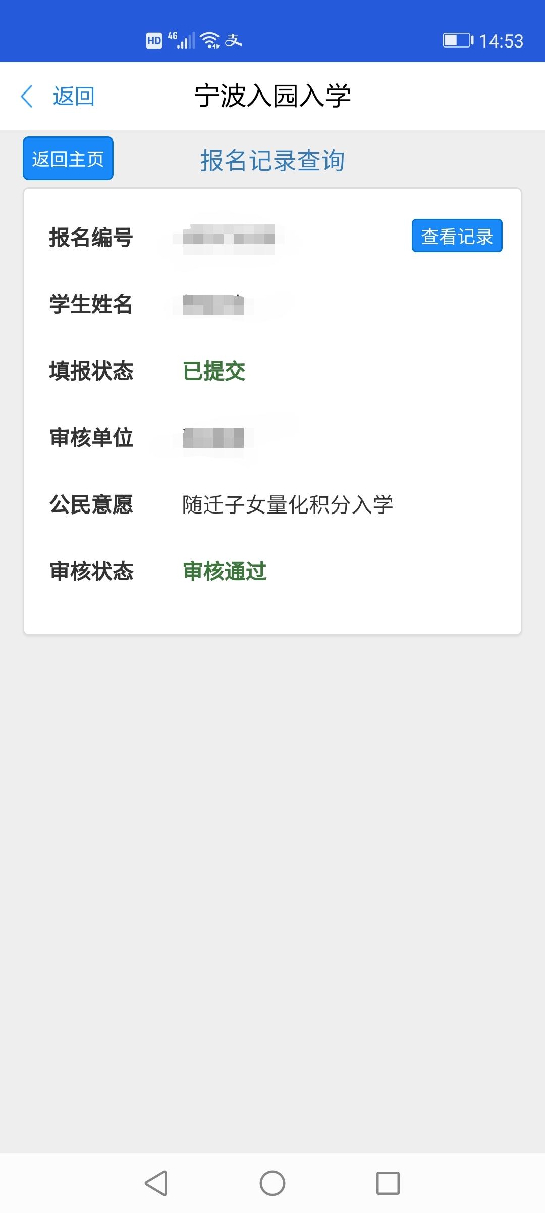 Screenshot_20200627_145423.jpg