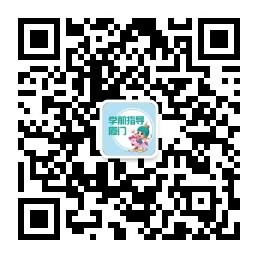 微信图片_20200629164633.png