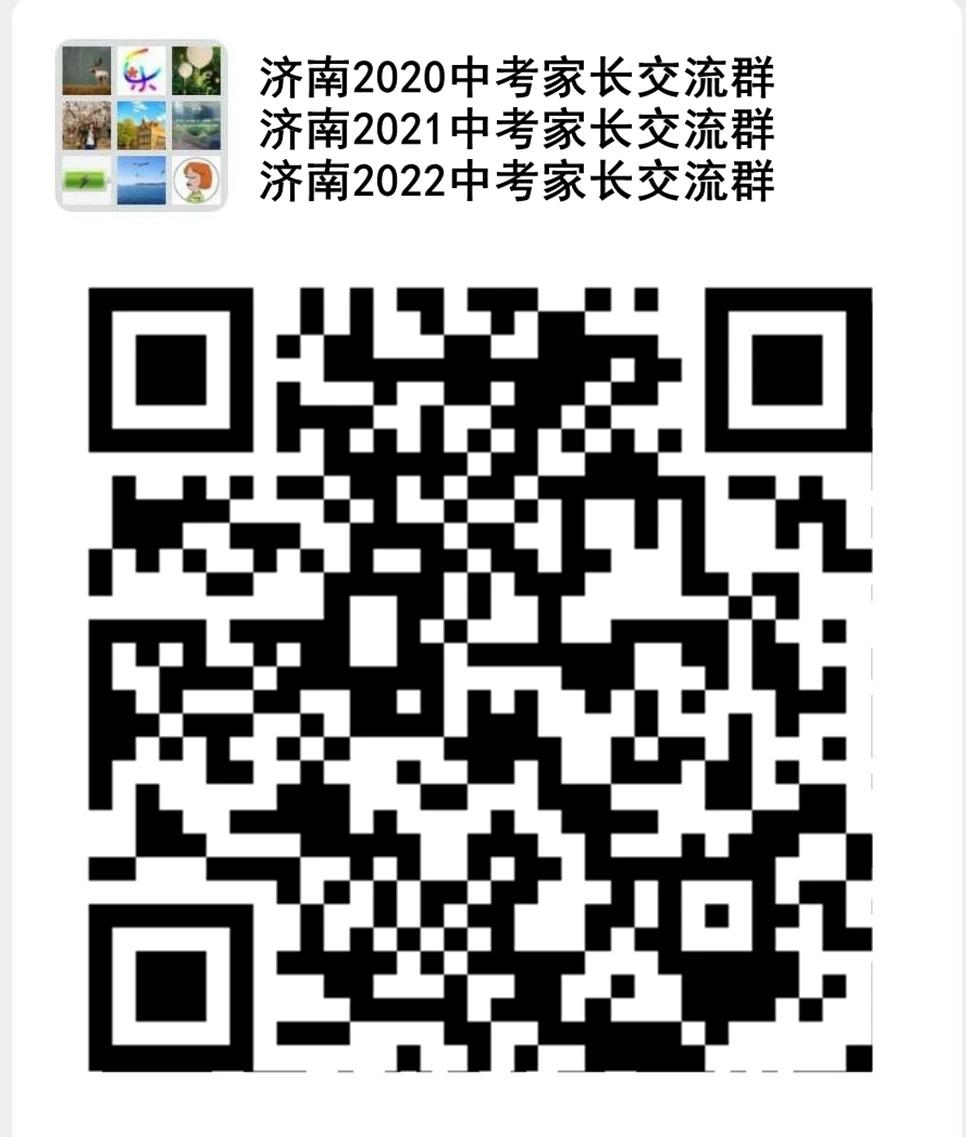 中考交流.jpg
