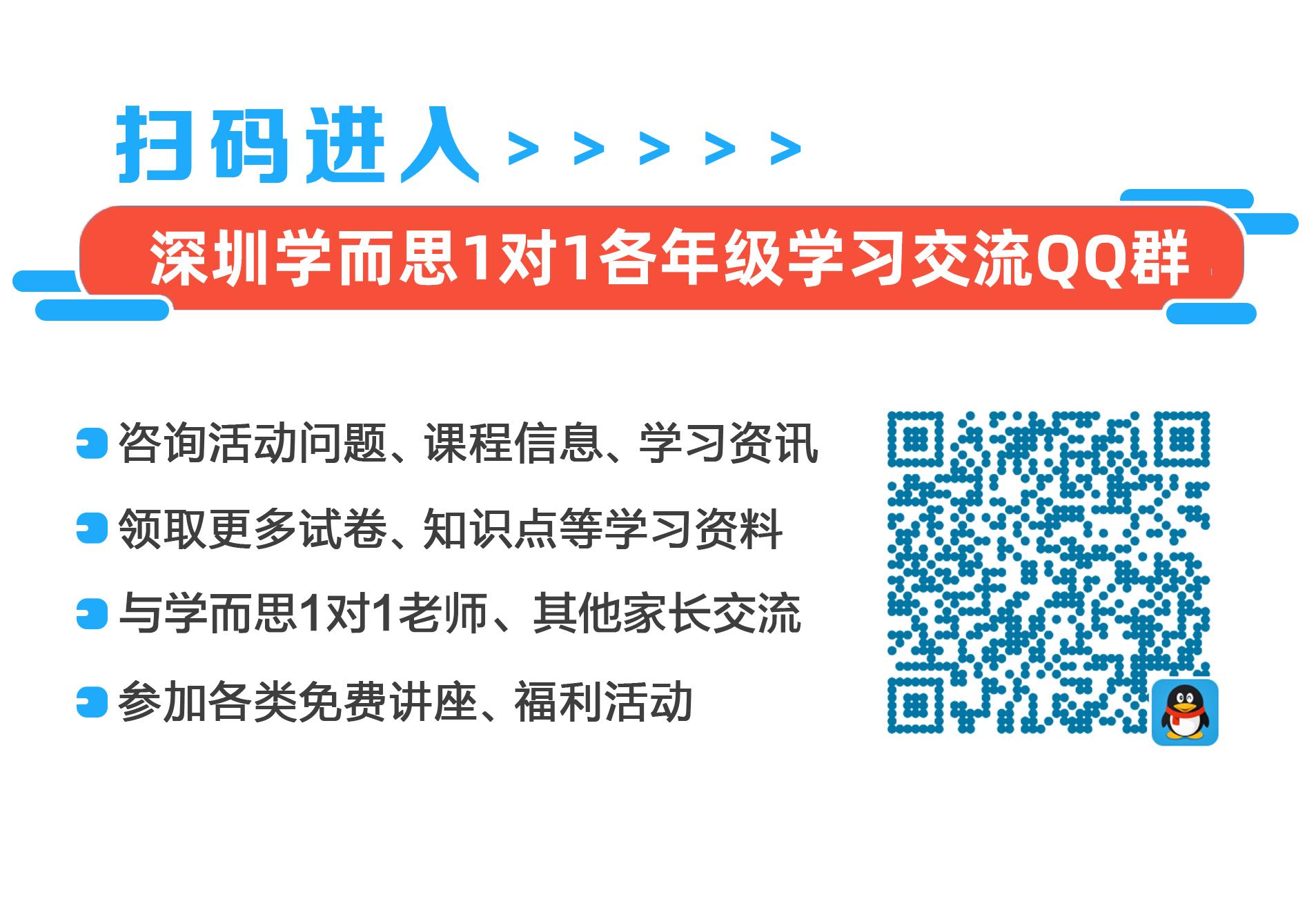 QQ群2.jpg