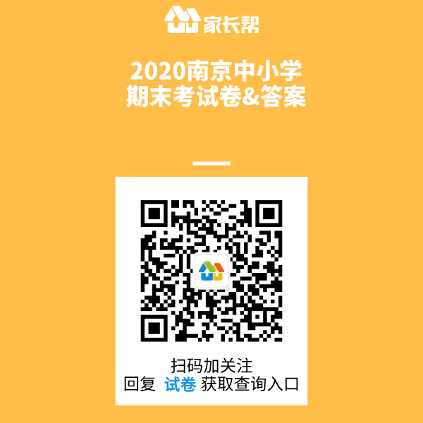 微信图片_20200715192319.png