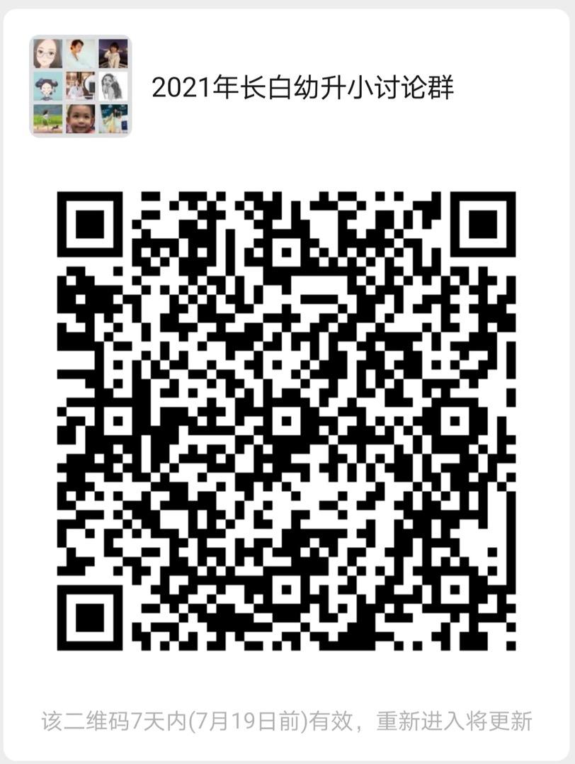 61EA6493-8C85-4207-A91F-9705B4E994CA.jpg