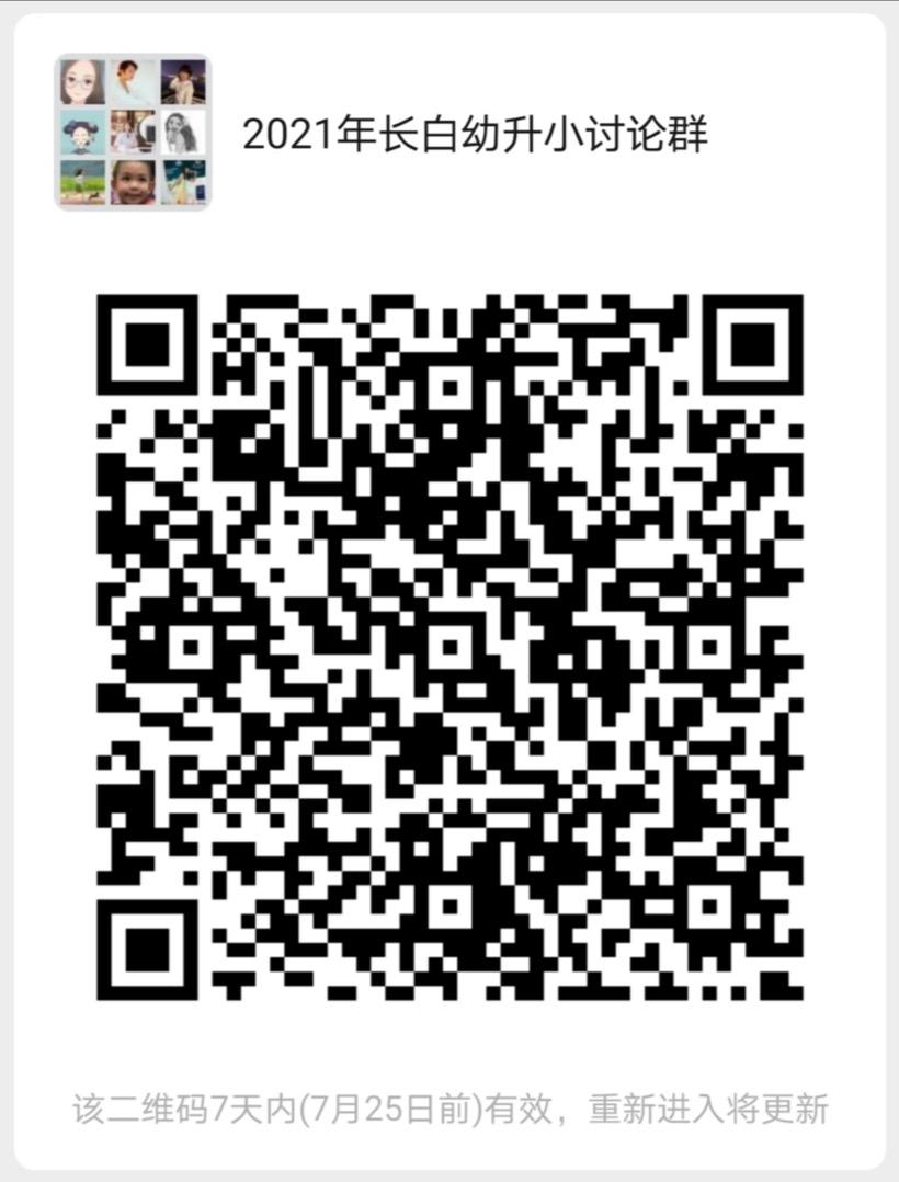 87FD205B-3948-4A8E-8A21-517D656DCB02.jpg