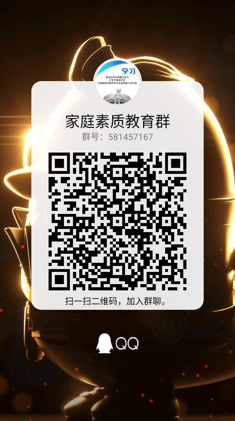 qrcode_1595206287588.jpg