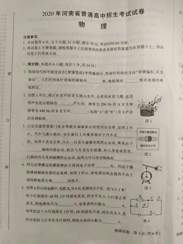 物理1.jpg