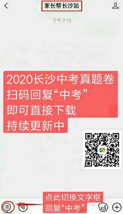 微信图片_20200720175846.jpg