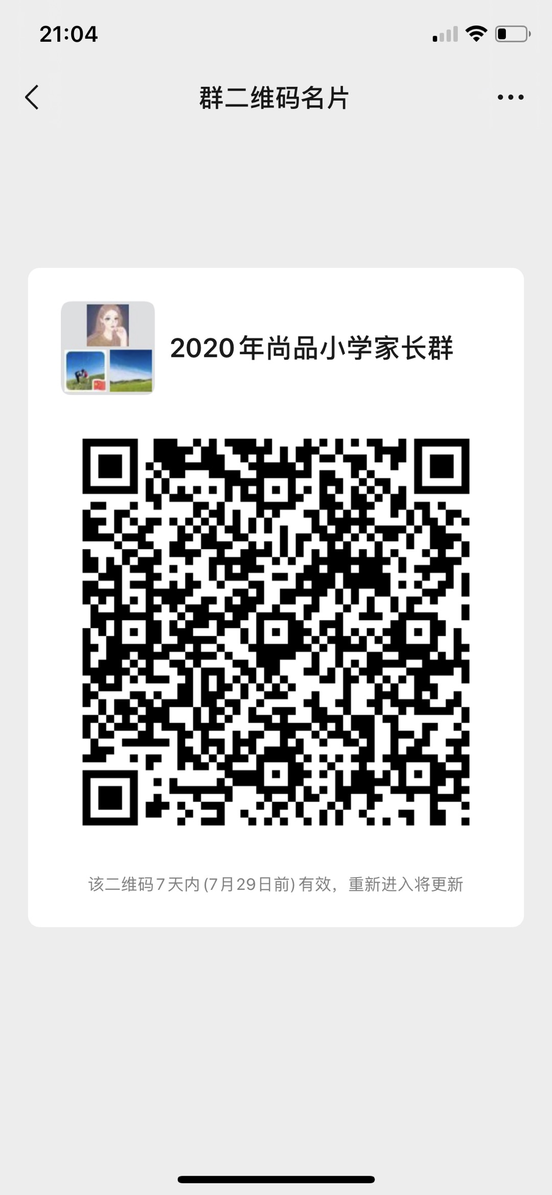 BCB82D85-1FEB-450F-B04B-E1A65D0F2059.jpg