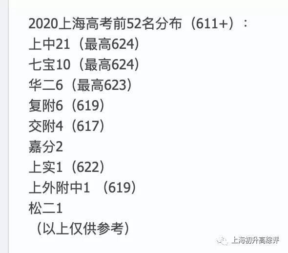 2020-07-24 21.06.27.jpg