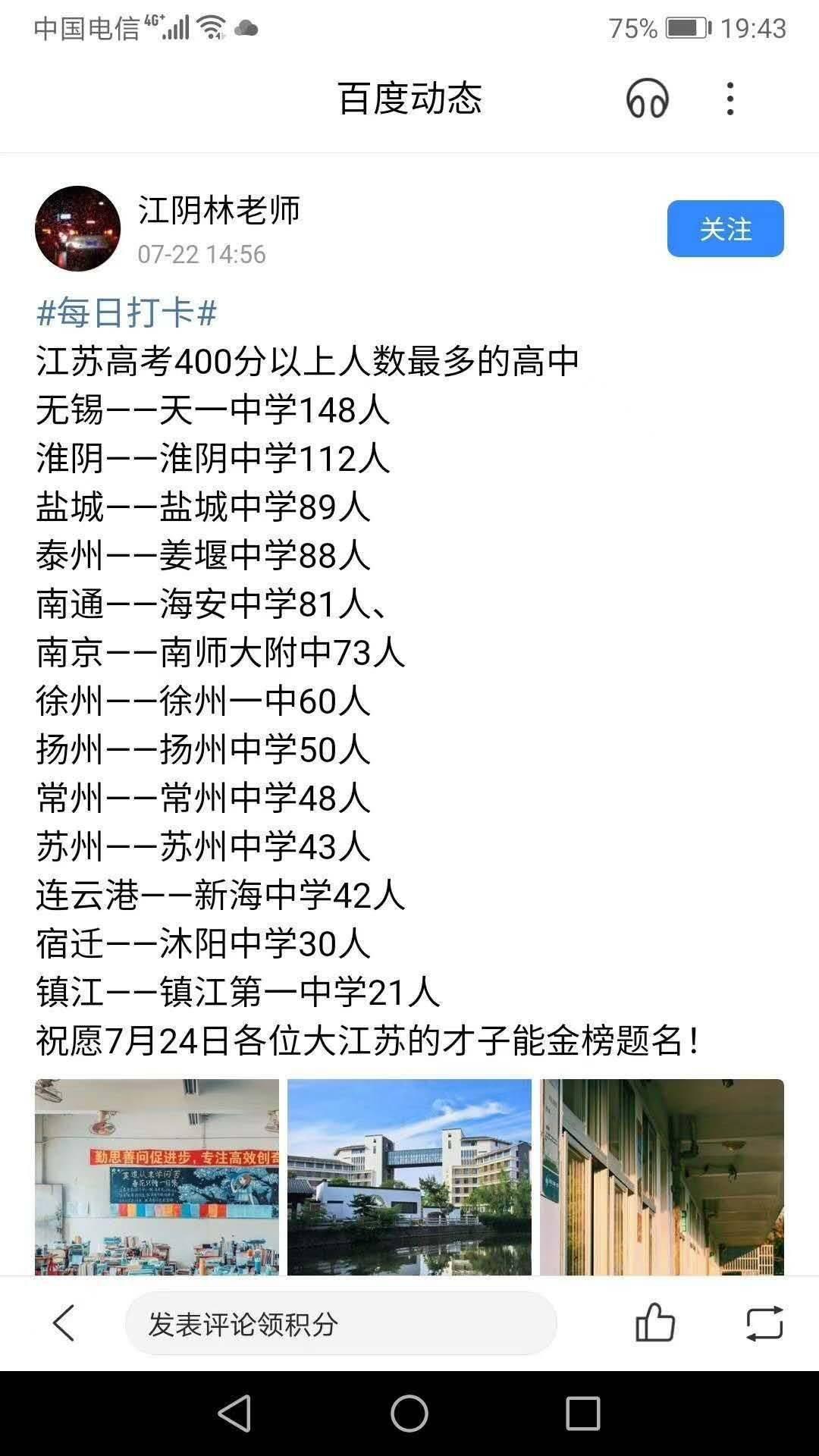 2020-07-24 22.51.29.jpg