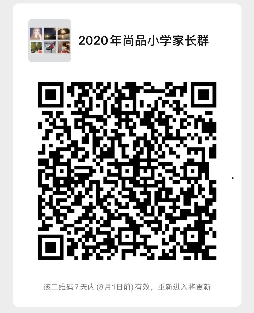 33B8DFEE-001D-4265-B65B-905EF451C33B.jpg