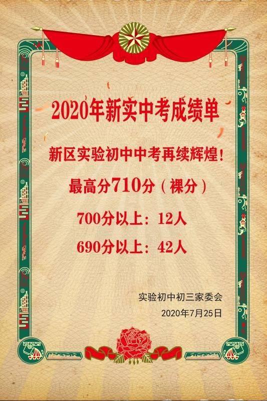 2020-07-25 14.05.50.jpg