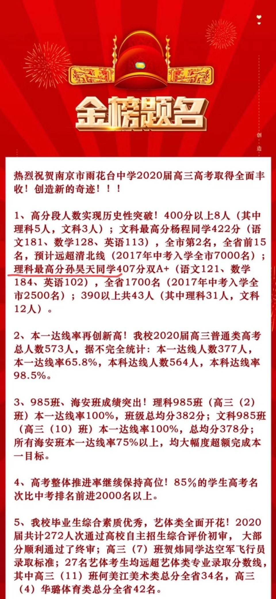 2020-07-25 15.16.10.jpg