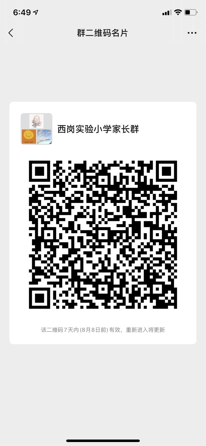 9DEC4184-3A34-4F9C-BA95-623B13D33F32.jpg