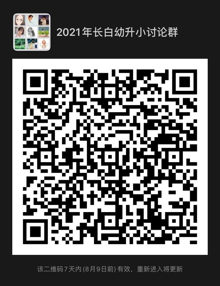 31390B67-AB8A-4B72-963D-130E1BF51800.jpg