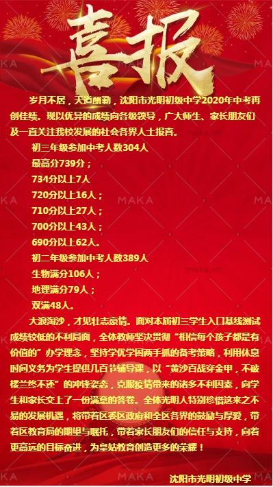 D8F7748F-EA66-45F2-996B-6B4B70E21DAD.jpg