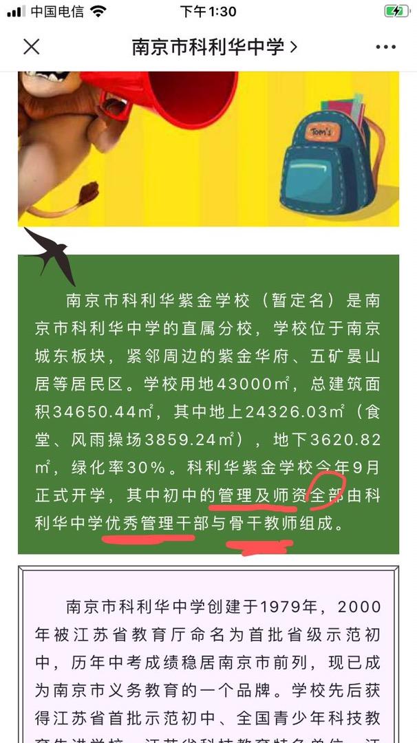 5851673F-59CE-4DEB-B848-4628F1AEEB36.jpg