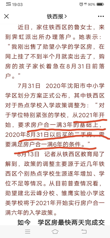 2020-08-14 19.29.35.jpg