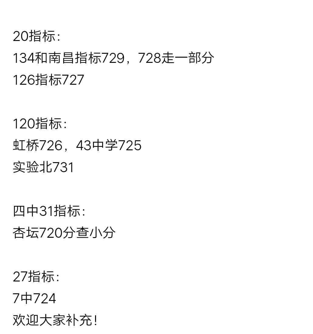 2020-08-15 19.13.50.jpg