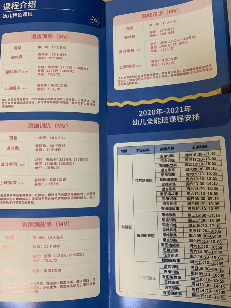 5B4D715A-4DC3-4C09-B988-B9474D1E3F11.jpg