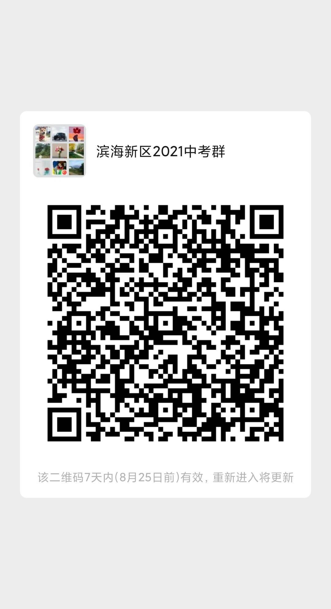 2020-08-18 07.08.46.jpg