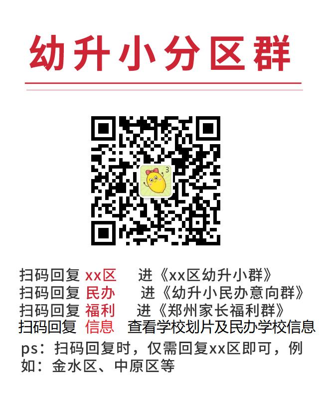 微信图片_20200818105744.png
