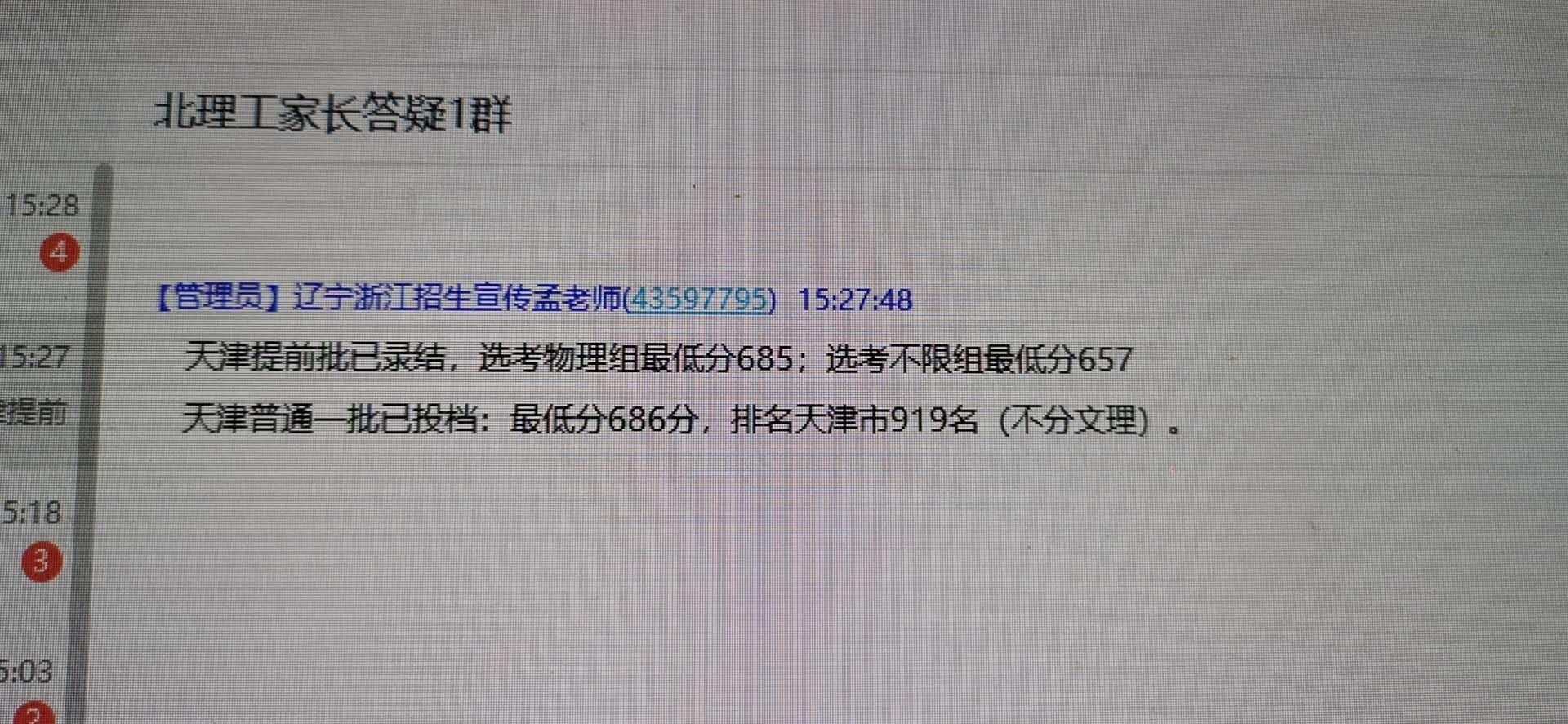 E053357F-717A-48BC-A0C3-040733946D3D.jpg