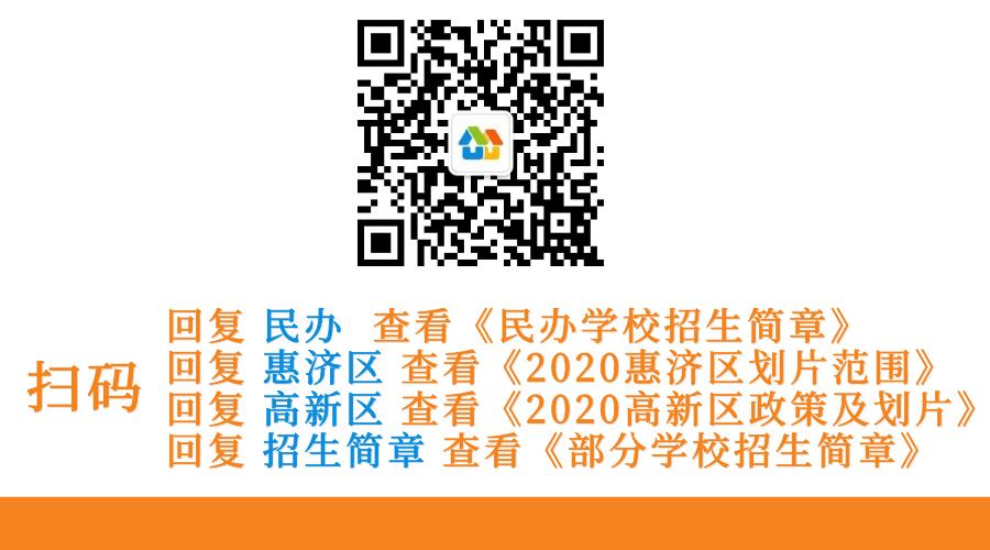 微信图片_20200818151754.jpg
