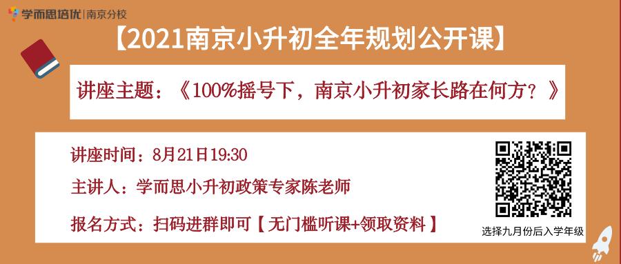 默认标题_公众号封面首图_2020-08-20-0.png