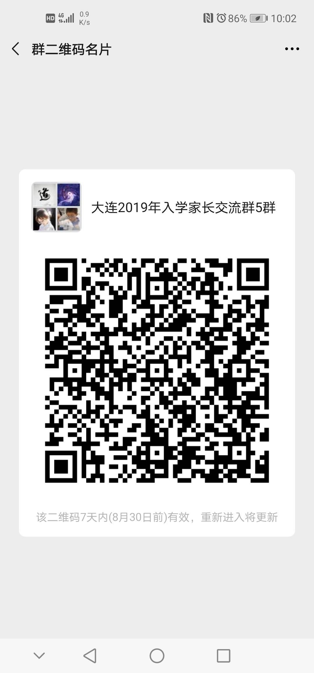 2020-08-23 10.03.53.jpg