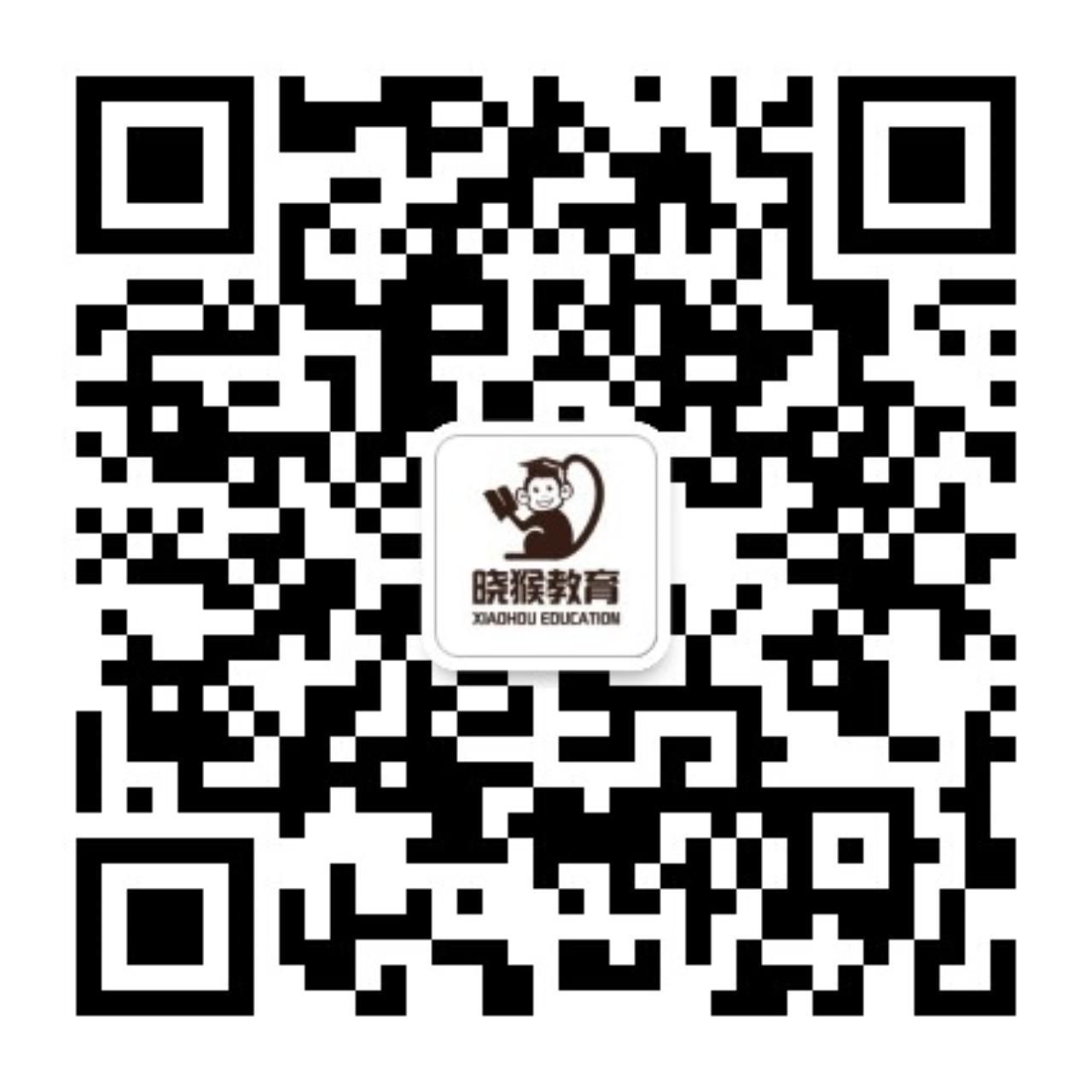 微信图片_20200817163805.jpg