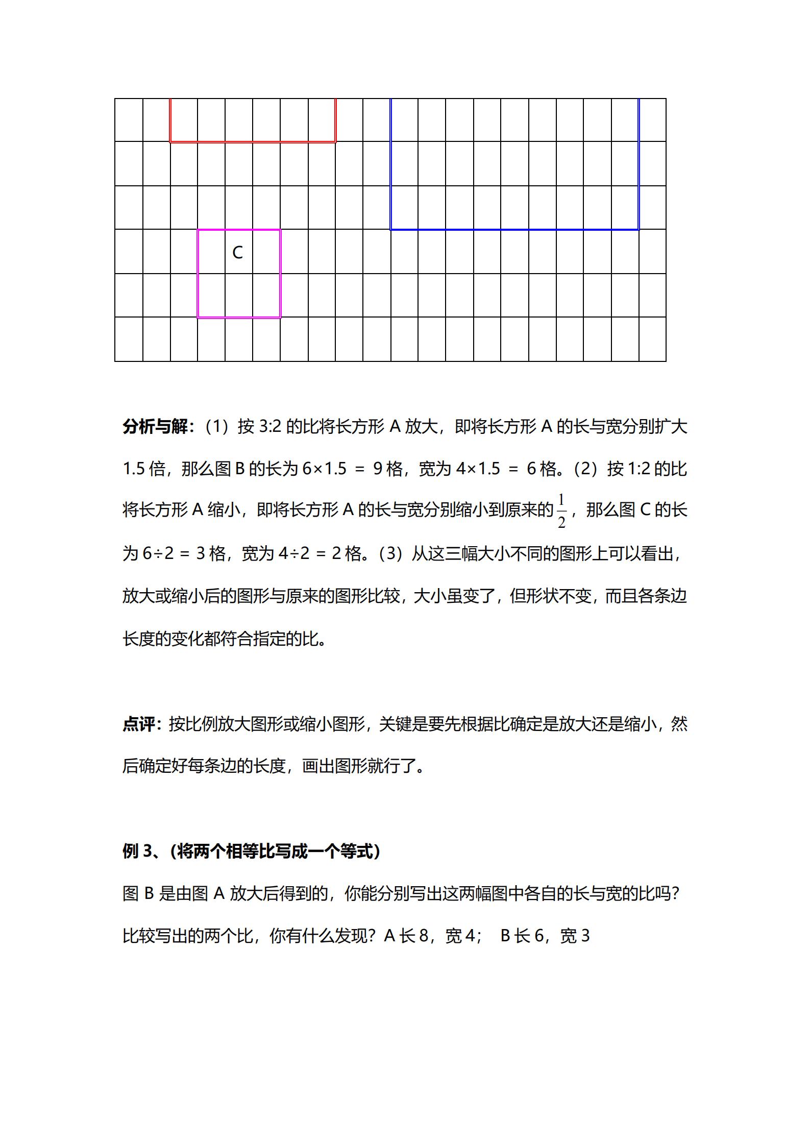 【数学】高频考点-四大专题知识点精选题_16.png