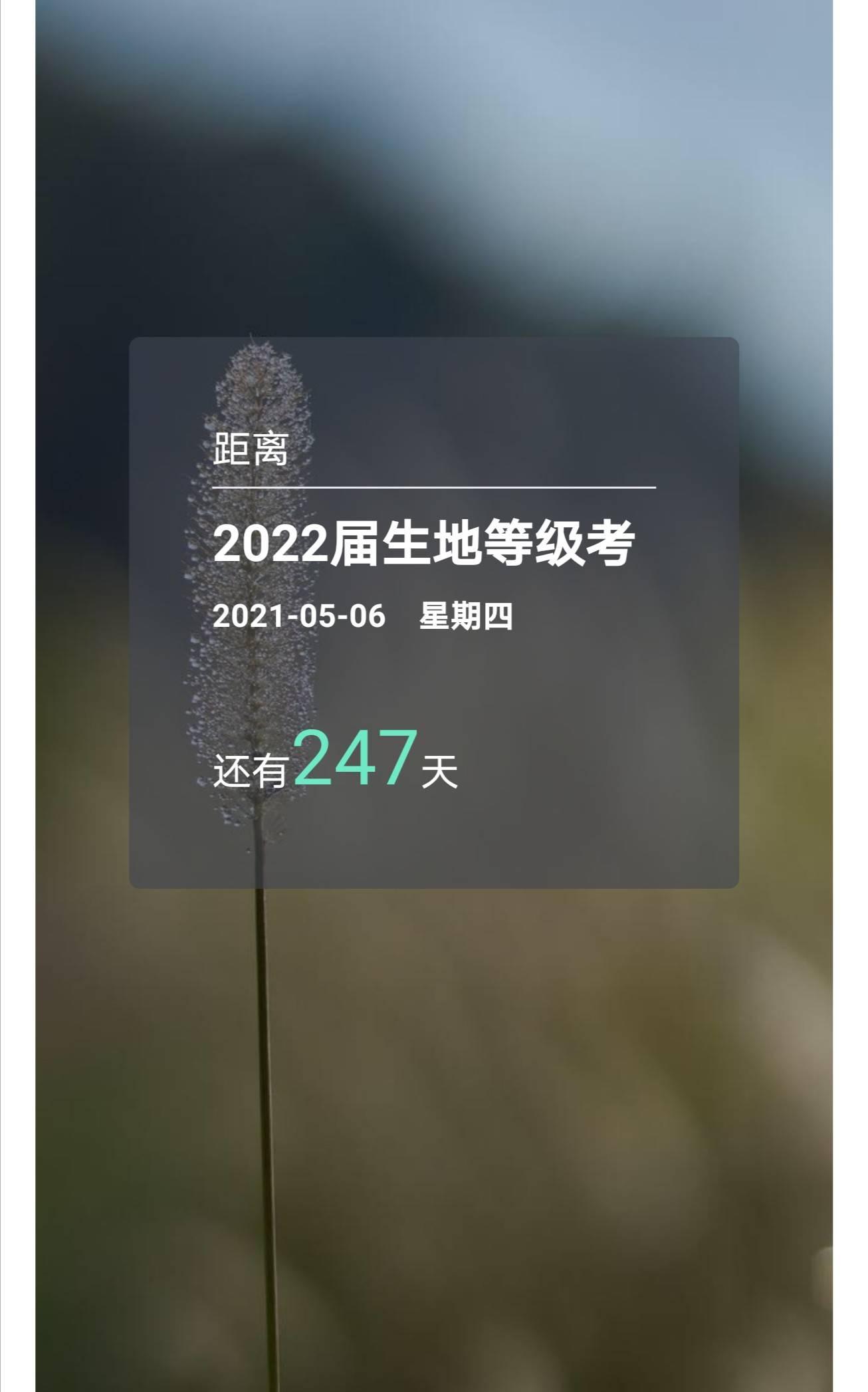 2020-09-01 07.20.23.jpg