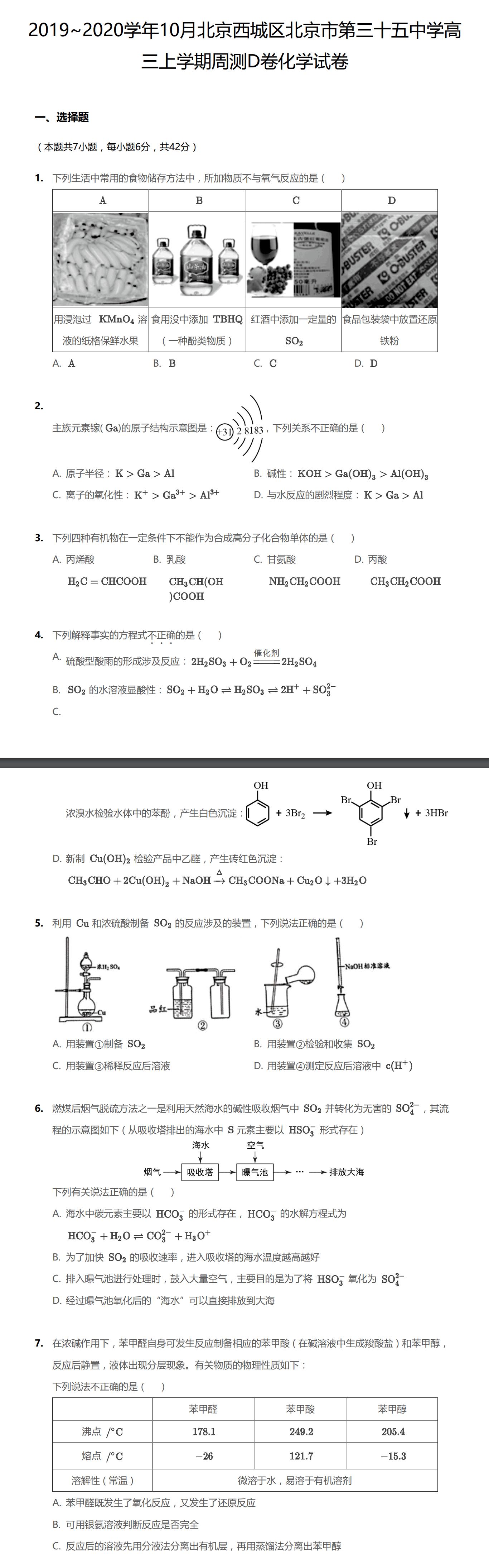 化学1.png