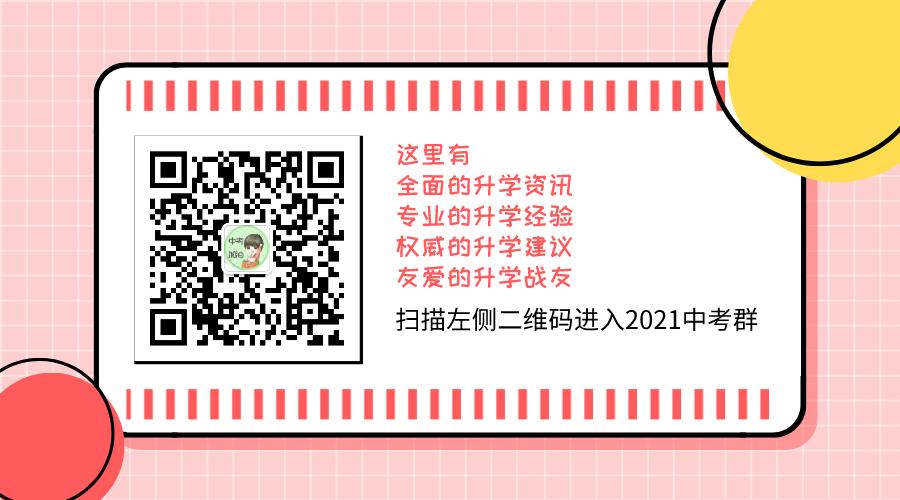 默认标题_横版二维码_2020-08-18-0.png