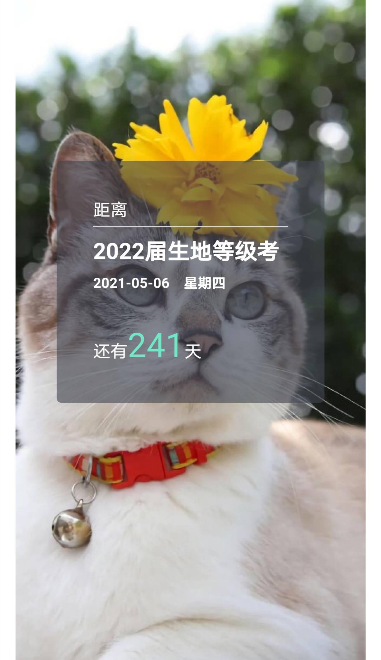 2020-09-07 08.21.09.jpg