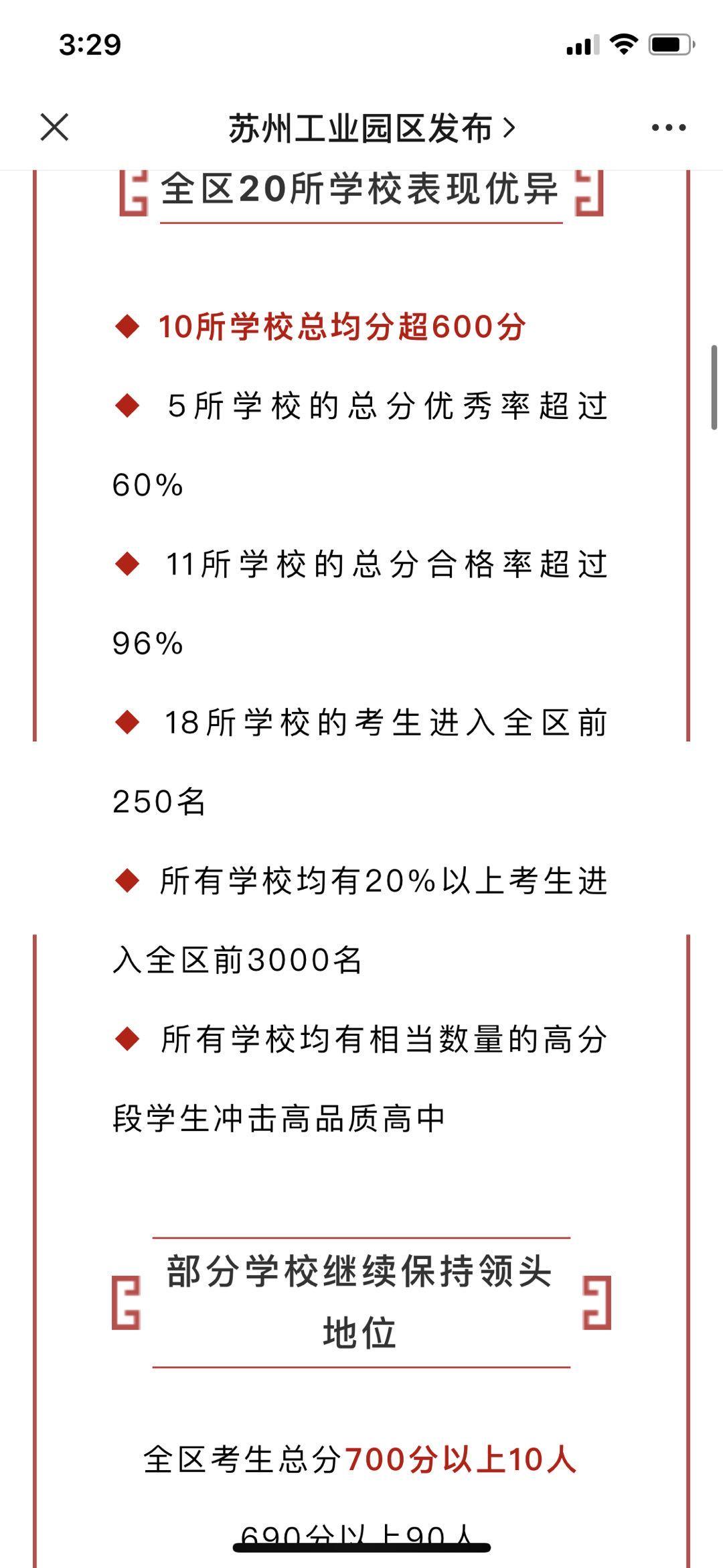 yuanquxibao.jpg