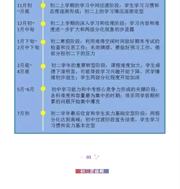 微信图片_202009100001245.png